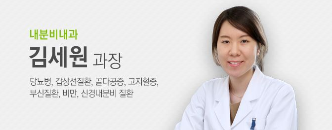 김세원 과장