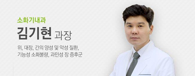 김기현 과장