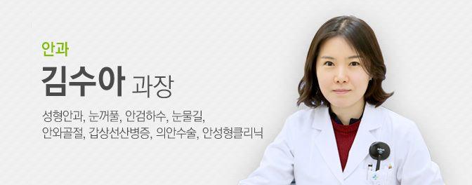 김수아 과장